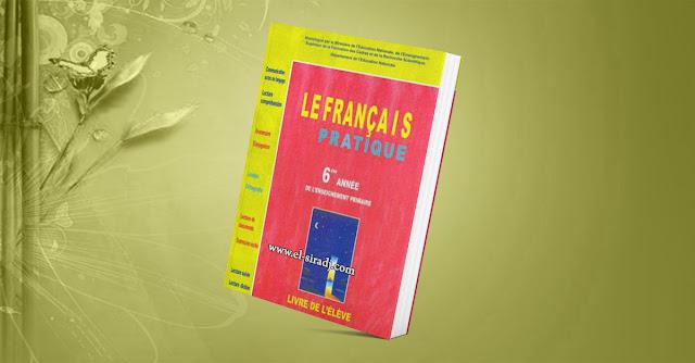 Le français Pratiques