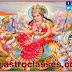 दुर्गा माता की आरती ।। Durga Mata Aarti in Hindi.