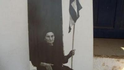 Η κυρά της Ρω: Η γυναίκα θρύλος για την Ελλάδα και η ιστορία της