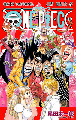 ONE PIECE ワンピース カラー 第01-86巻