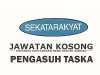 Jawatan Kosong di Koperasi Kakitangan Bank Rakyat Berhad