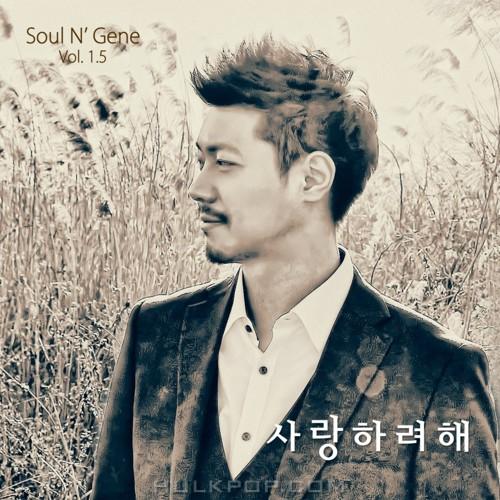 [EP] Soul N' Gene – 사랑하려해
