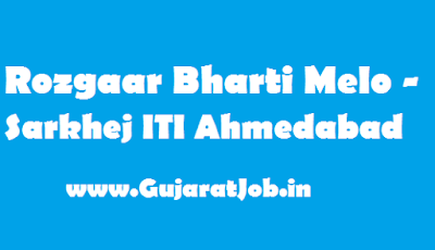 Rozgaar Bharti Melo - Sarkhej ITI Ahmedabad - 29-12-2016