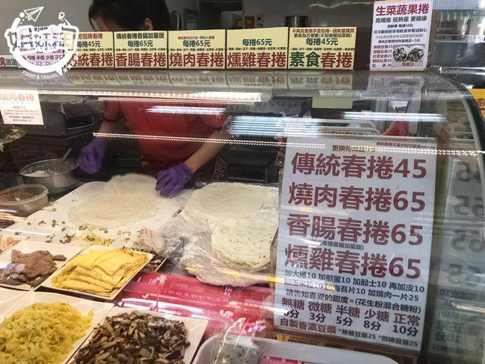 榮芳春捲-三民區小吃推薦
