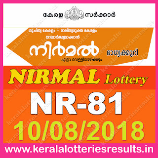 "KeralaLotteriesResults.in, ""kerala lottery result 10 8 2018 nirmal nr 81"", nirmal today result : 10-8-2018 nirmal lottery nr-81, kerala lottery result 10-08-2018, nirmal lottery results, kerala lottery result today nirmal, nirmal lottery result, kerala lottery result nirmal today, kerala lottery nirmal today result, nirmal kerala lottery result, nirmal lottery nr.81 results 10-8-2018, nirmal lottery nr 81, live nirmal lottery nr-81, nirmal lottery, kerala lottery today result nirmal, nirmal lottery (nr-81) 10/08/2018, today nirmal lottery result, nirmal lottery today result, nirmal lottery results today, today kerala lottery result nirmal, kerala lottery results today nirmal 10 8 18, nirmal lottery today, today lottery result nirmal 10-8-18, nirmal lottery result today 10.8.2018, nirmal lottery today, today lottery result nirmal 10-8-18, nirmal lottery result today 10.8.2018, kerala lottery result live, kerala lottery bumper result, kerala lottery result yesterday, kerala lottery result today, kerala online lottery results, kerala lottery draw, kerala lottery results, kerala state lottery today, kerala lottare, kerala lottery result, lottery today, kerala lottery today draw result, kerala lottery online purchase, kerala lottery, kl result,  yesterday lottery results, lotteries results, keralalotteries, kerala lottery, keralalotteryresult, kerala lottery result, kerala lottery result live, kerala lottery today, kerala lottery result today, kerala lottery results today, today kerala lottery result, kerala lottery ticket pictures, kerala samsthana bhagyakuri"