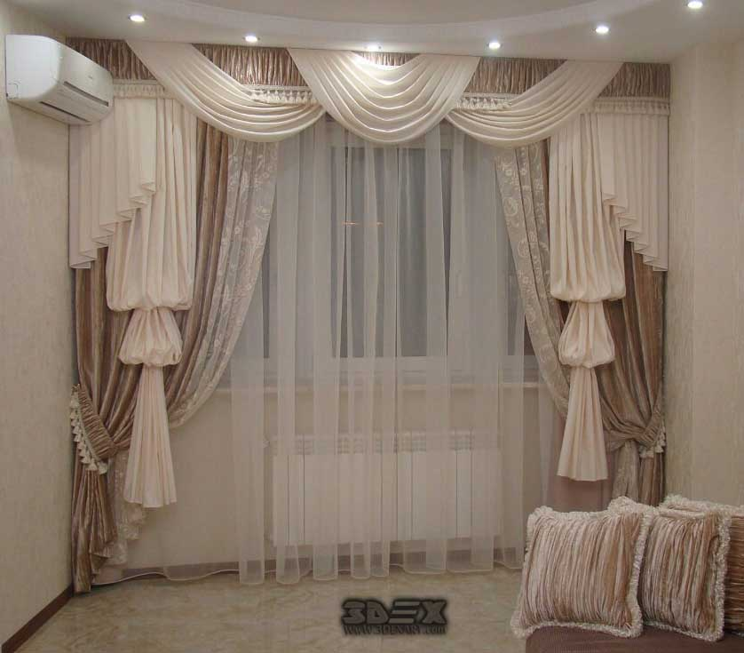 Modern Living Room Curtains Designs And Ideas 2018