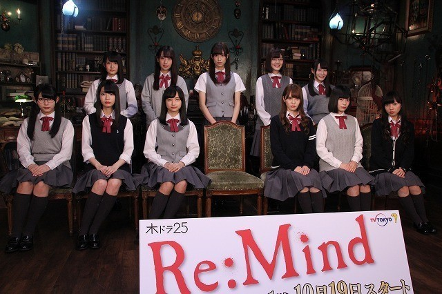 Re:Mind ile ilgili görsel sonucu