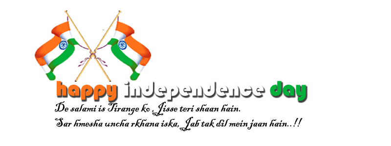 INDEPENDENCE DAY PNG TEXT EFFECTS