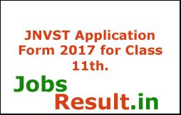Navodaya admission 2017