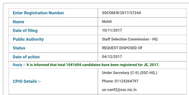10 lakhs candidates registered for SSC JE 2017 Exam: RTI Reply