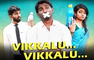 Vikkalu Vikkalu | Funny Factory