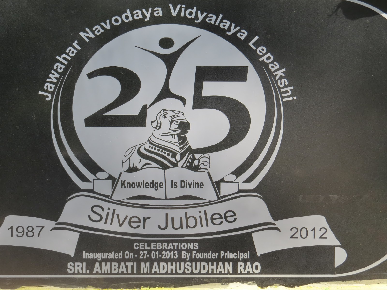 Jnv Lepakshi Silver Jubilee Celebrations 2013 Morning Ragas