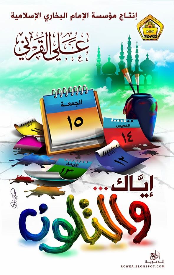 http://rowea.blogspot.com/2012/08/mp3.html