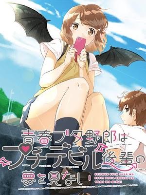 Seishun Buta Yarou wa Petit Devil Kouhai no Yume [Capítulos 01/??] [Manga] [PDF] [Español] [Mega]