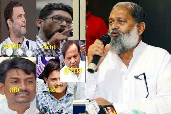 bjp-haryana-minister-anil-vij-predicted-bjp-victory-in-gujarat-election