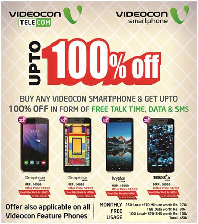 Videocon offers upto 100% cash back on all its Smart-phones & feature-phones; offers free Talk Time, Data & SMS as cash back in Punjab