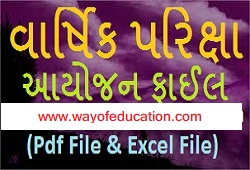 Annual Exam Planning For School (Pdf File & Excel File)