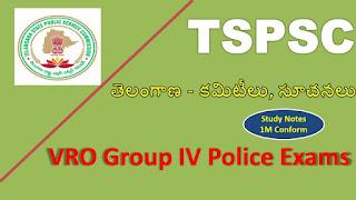 Committees on Telangana Movement Telugu PDF Free Download