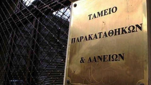 Τατούλης: Δημιουργία  διοικητηρίου στην Αργολίδα με χρηματοδότηση από το Ταμείο Παρακαταθηκών και Δανείων