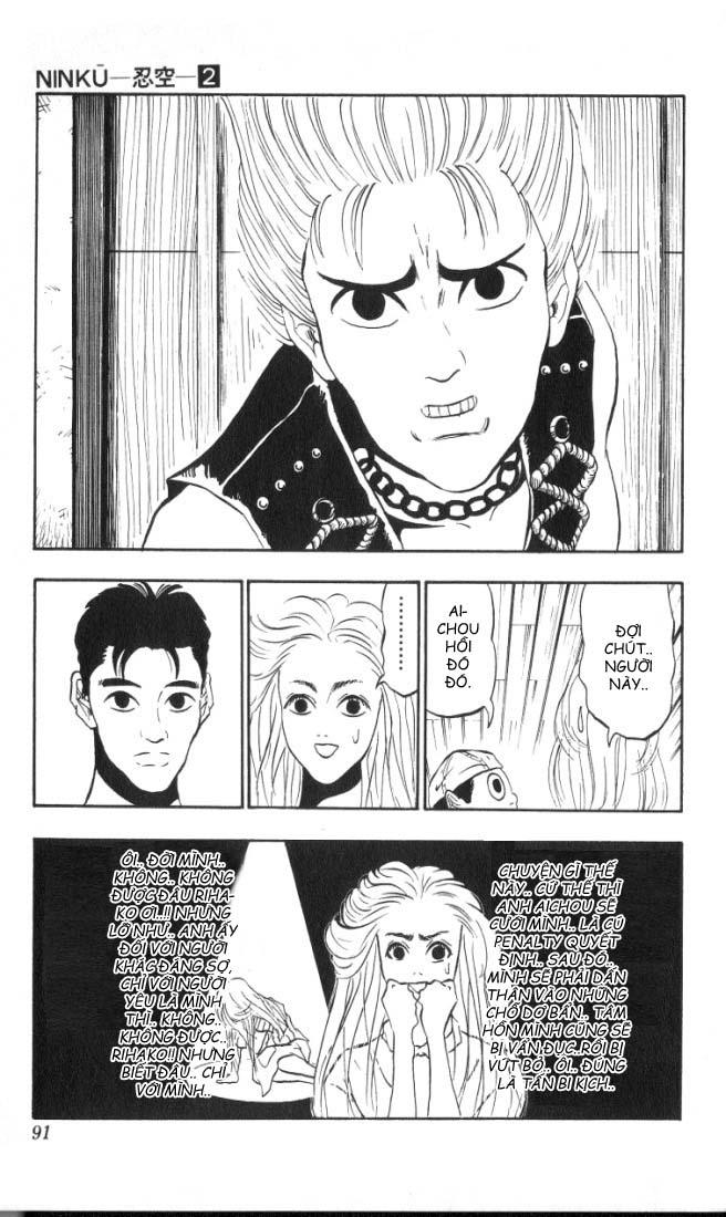 NINKU vol 13 trang 5