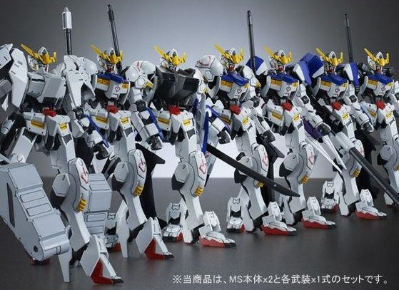 P-Bandai: HG 1/144 Gundam Barbatos Complete Set Forms 1 - 6 ...