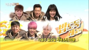 Download Running man episode 327