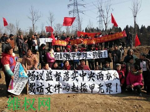 近百民众在京拉横幅,强烈要求辽宁当局立即释放人权捍卫者赵振甲