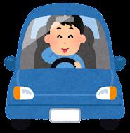 運転している男性のイラスト(照れる)
