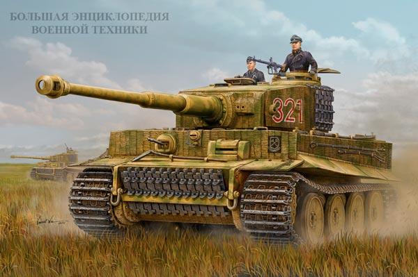 Тяжелый танк Panzer VIE «Tiger» (Sd.Kfz.181)