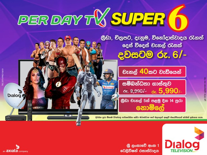 https://www.dialog.lk/television-packages-per-day-tv-super-6/