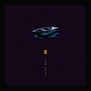 Yoga Lin 林宥嘉 - The Ship 船 (Chuan) Lyrics 歌詞 with Pinyin