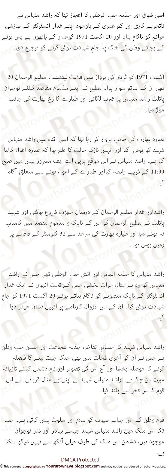 तुलसीदास जी का जीवन परिचय | Biography of Tulsidas in Hindi