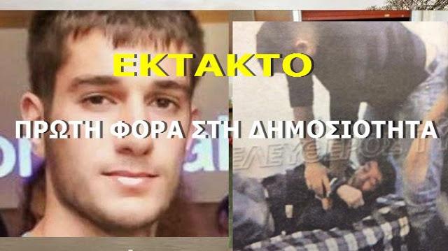 Πάγωσε ΜΕΧΡΙ κι ο εισαγγελέας - VIDEO-ΣΟΚ με τα βασανιστήρια που έκαναν στον Βαγγέλη Γιακουμάκη