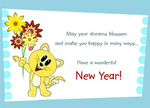 Happy New Year 2018 Greetings Wishes and Quotes - 365 Festivals ...