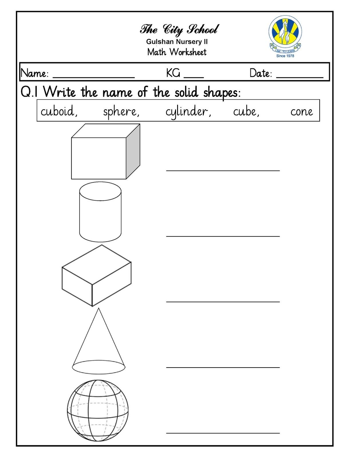 Sr Kg English Worksheet