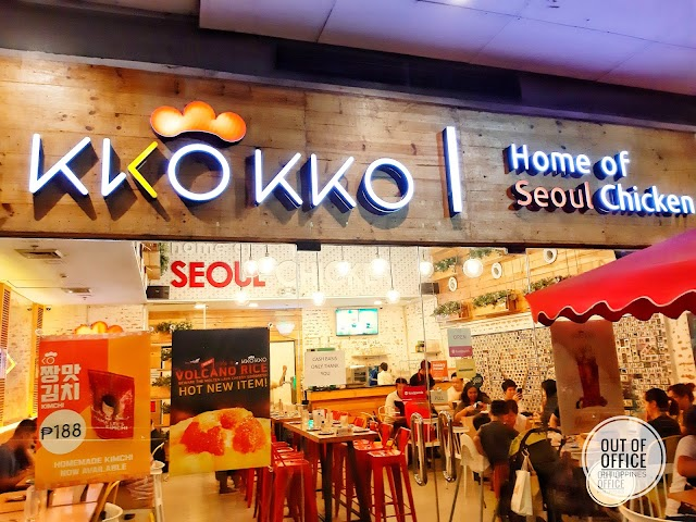 Taste Buds:  Buldak at Kko Kko: Home of Seoul Chicken