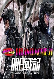 Trailer-Movie-Warriors-Of-Future-2019