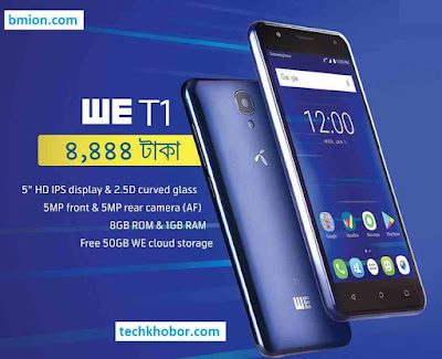 4G-Handsets-In-Lowest-Price-Bundle-Offers-Starting-4444Tk-Grameenphone-WE-T1-4G-Smartphone-4444Tk-&-4GB-12GB-free-internet