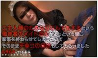 Muramura-111715_312