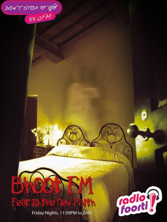 Bhoot FM All Episode 2010 Free Download - Music 2 Radio
