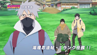 Boruto: Naruto Next Generations Episódio 106