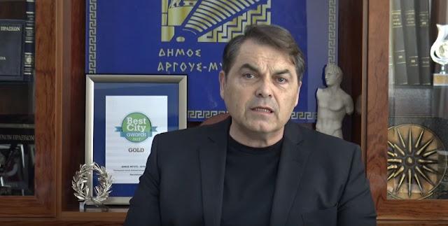 Καμπόσος: Απαντώ πάντα στην λασπολογία με αλήθειες - 3.000 ευρώ η αμοιβή Γαϊτάνου και Μπάση (βίντεο)