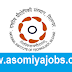 National Institute of Technology, Silchar, Assam, Recruitment of various Non-Teaching Positions: @2019