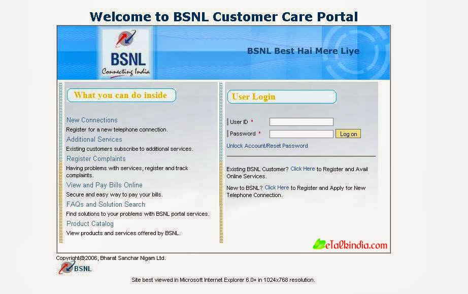 how to access free internet on bsnl