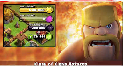 Clash of clans me unlimited gems kaise kare | How to Hack Clash Of Clans unlimited Gems 100% Working
