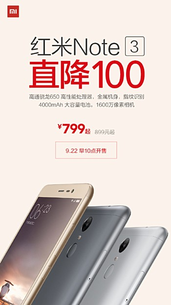 Xiaomi Redmi Note 3 Recieves A Price Cut In China
