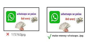 Whatsapp se paisa kaise kamaye ki image