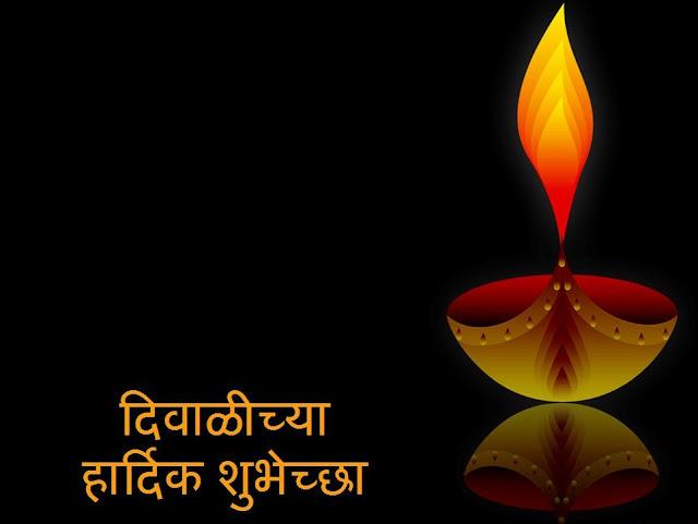 Diwali greeting in english