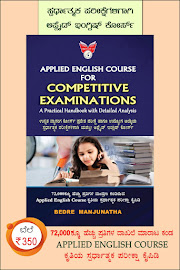 Applied English Course for Competitive Examinations by Bedre Manjunath