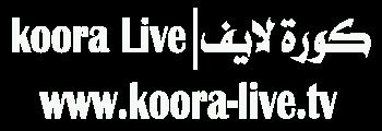 كورة لايف | koora live tv | مشاهدة مباريات اليوم بث مباشر